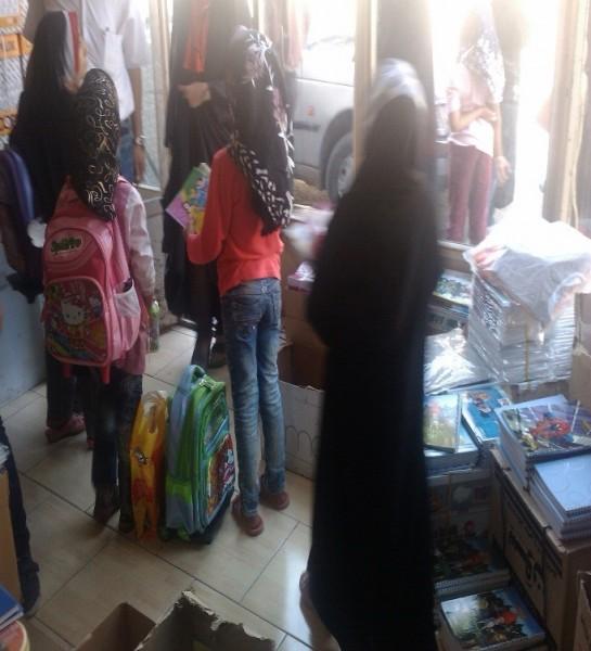Buy cultural supplies needy children (2)